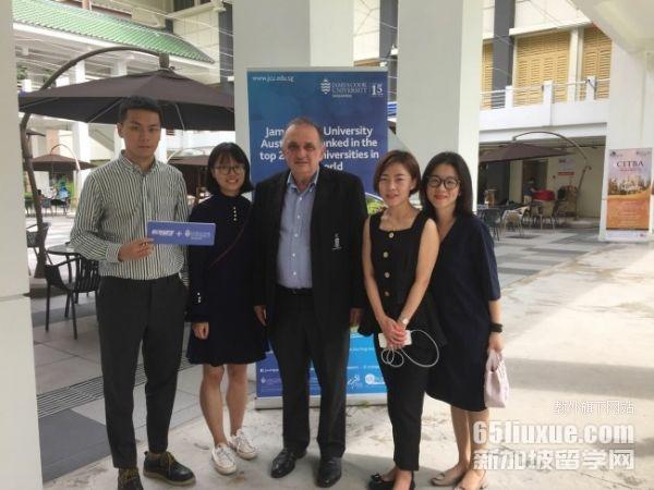 申请新加坡jcu大学难吗