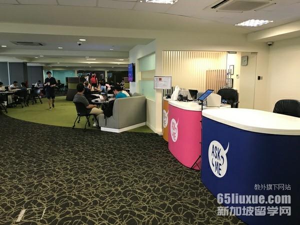 新加坡jcu大学好不好