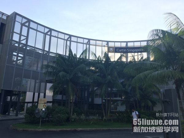 新加坡科廷大学专业课程