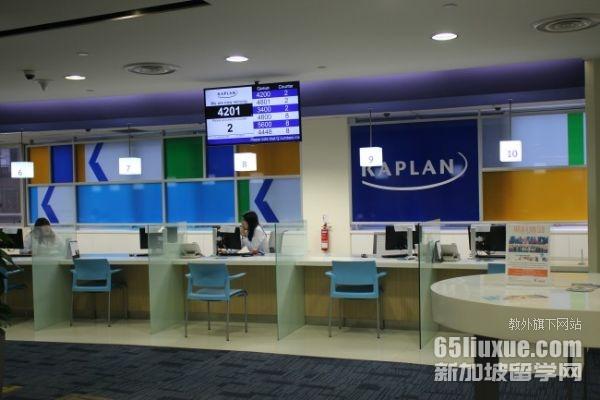 新加坡kaplan私立大学就业率