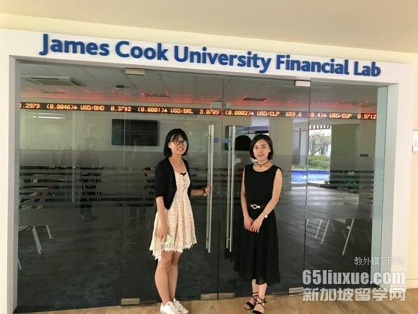 澳洲詹姆斯库克大学新加坡校区位置