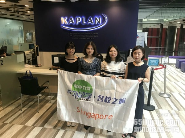 kaplan新加坡地理位置
