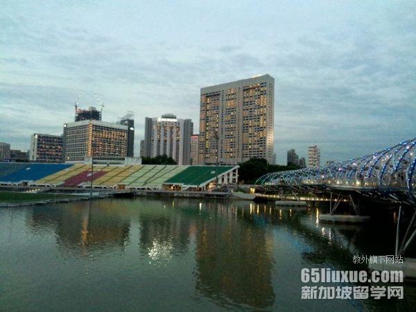 新加坡读研申请时间和录取时间