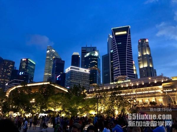 新加坡出国留学专业就业前景