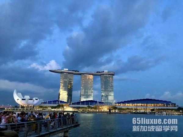如何高考留学新加坡