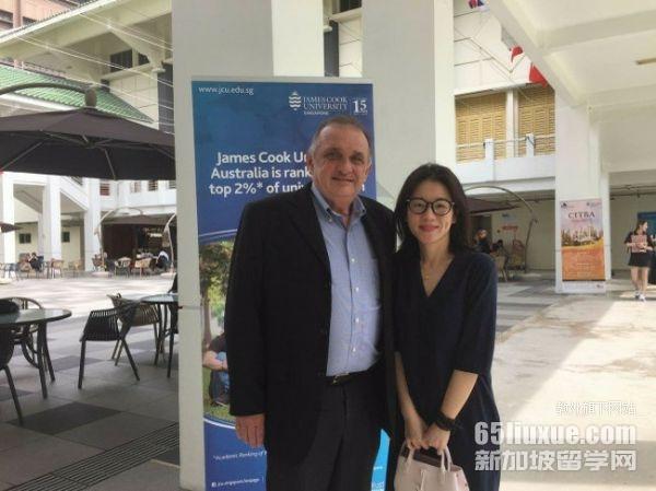 澳洲詹姆斯库克大学新加坡校区申请