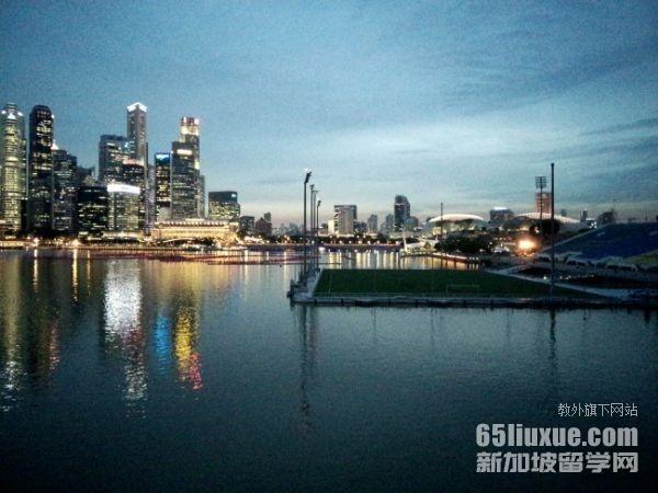 初中毕业留学新加坡攻略