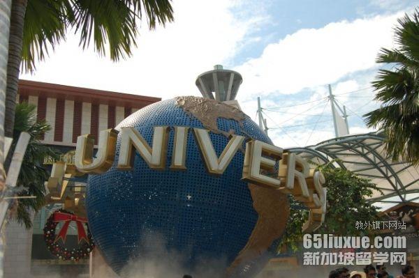 新加坡申请大学