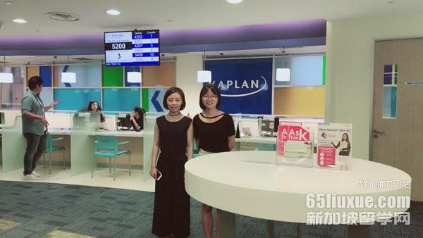 新加坡Kaplan大学可以打工吗