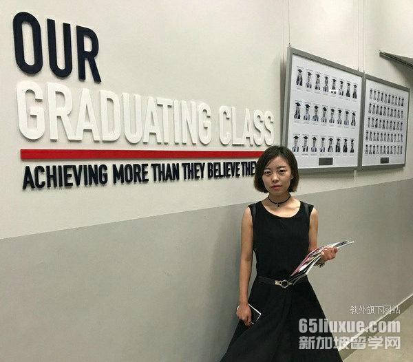 新加坡美国国际学校好申请不