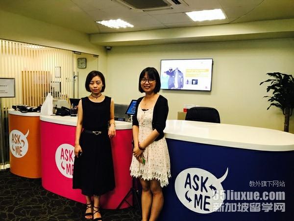 新加坡jcu大学租房