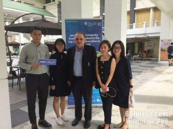 詹姆斯库克大学新加坡校区招生