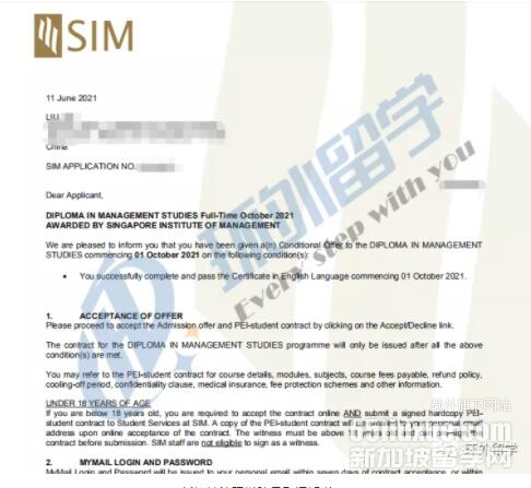 英国疫情转新加坡读本,Top1私立大学SIM录取