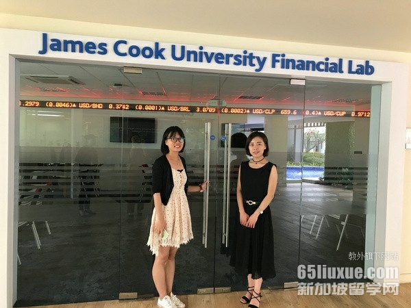 JCU新加坡大学宿舍