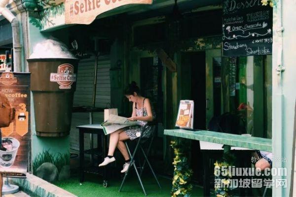 初中毕业如何留学新加坡