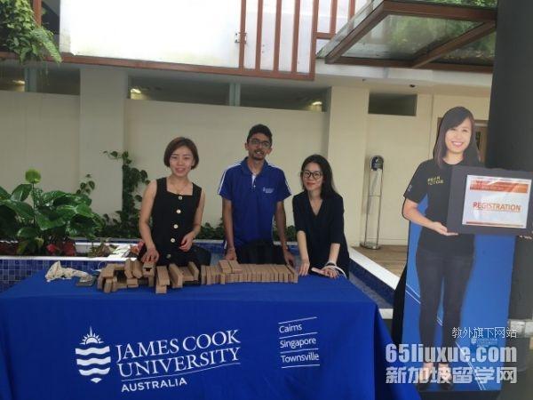 jcu新加坡校区开学时间