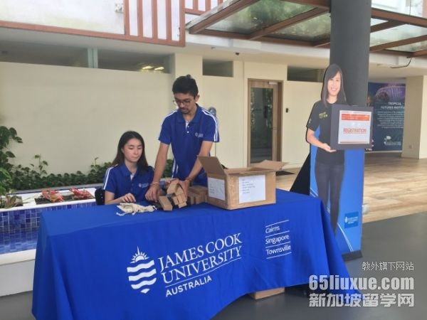 詹姆斯库克大学新加坡校区好不好