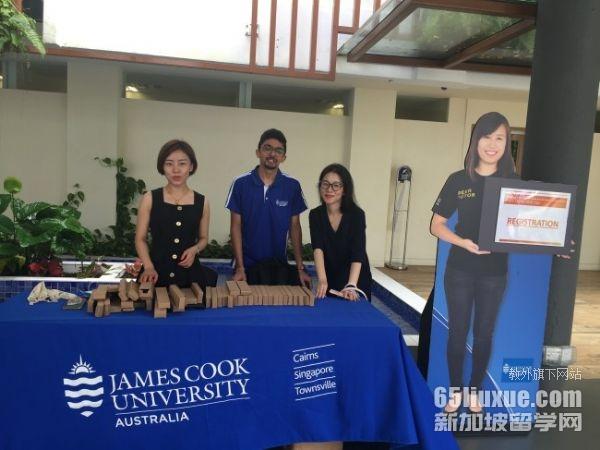 詹姆斯库克大学新加坡校区申请条件
