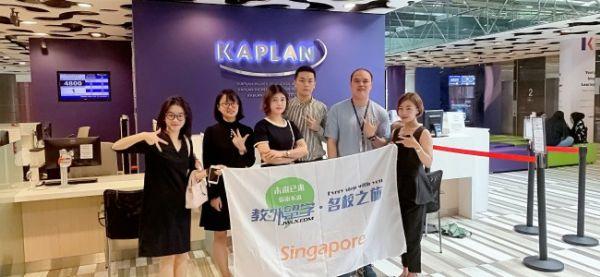 新加坡kaplan网申流程