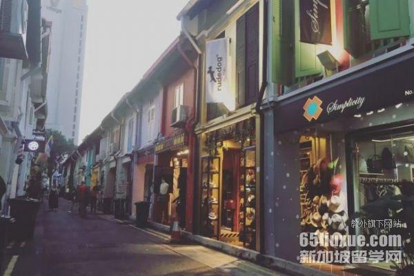 新加坡本科留学费用