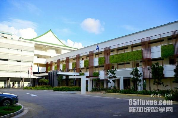 詹姆斯库克大学新加坡校区位置