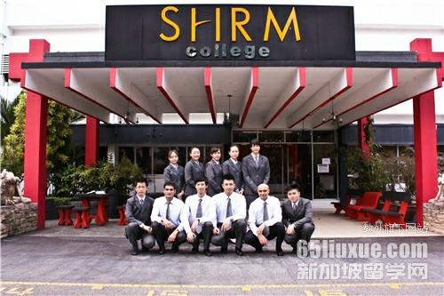 新加坡莎瑞管理学院认证吗