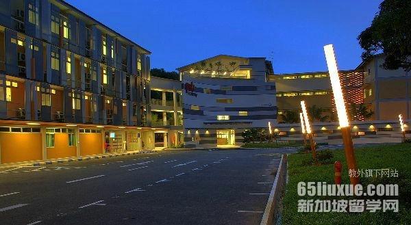新加坡kaplan和psb学院哪个好