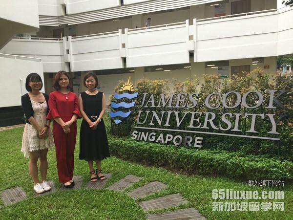 新加坡詹姆斯库克大学专业有哪些