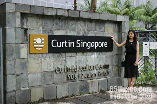 科廷大学新加坡校区专业