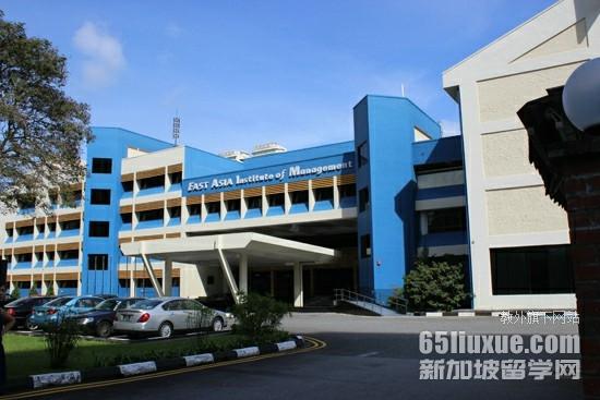 新加坡东亚管理学院招生标准