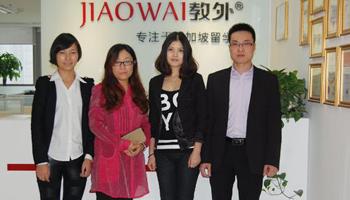 新加坡博伟国际教诲学院代表Yonland Zhao密斯到访教外留学