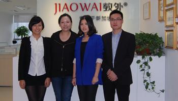 新加坡KAPLAN中国区主任Yvonne Jiang密斯调查教外留学