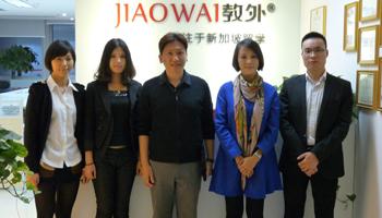 新加坡东亚办理学院副院长Mark Chua携中国区代表Fennie一行调查教外留学