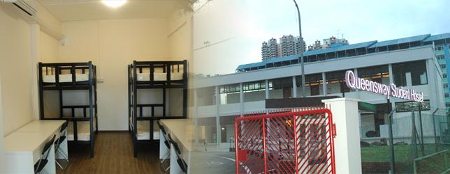 新加坡女皇鎮學生公寓