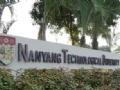 新加坡南洋理工大学教育优势