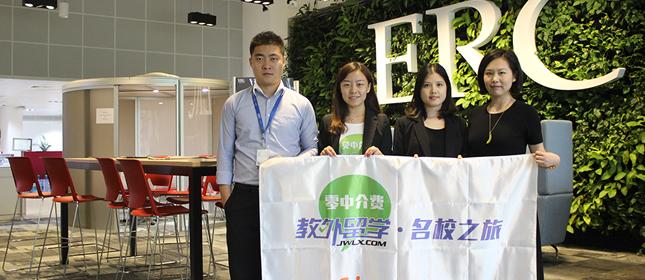 教外留学应邀访问新加坡ERC学院