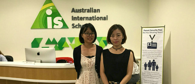 教外留学应邀访问新加坡澳洲国际学校