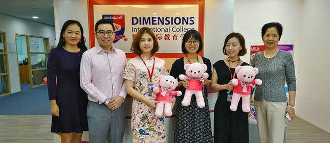 教外留學應邀訪問新加坡博偉國際教育學院