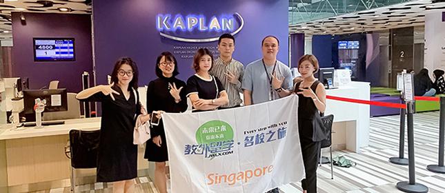 教外留學應邀訪問新加坡楷博高等教育學院