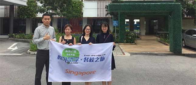 教外留學應邀訪問詹姆斯庫克大學新加坡校區