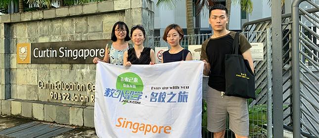 教外留學應邀訪問科廷大學新加坡校區