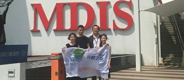 教外留學應邀訪問新加坡管理發展學院