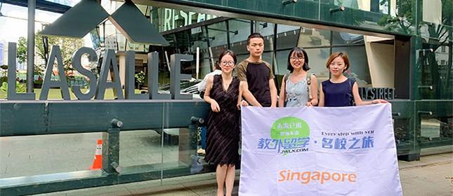 教外留學應邀訪問新加坡拉薩爾藝術學院