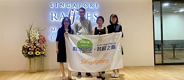 教外留學應邀訪問新加坡萊佛士音樂學院