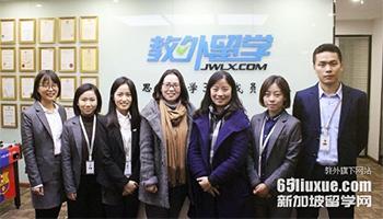 新加坡博伟国际教育学院代表来访教外留学