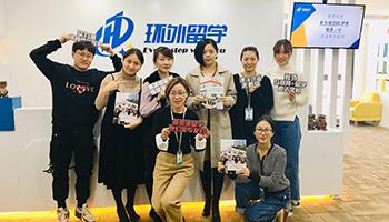 欢迎新加坡TMC学院代表Xu老师到访环外留学