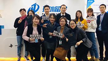 欢迎新加坡ERC创业管理学院领导一行莅临临环外留学