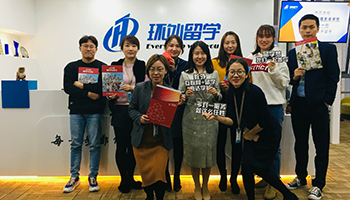 MDIS新加坡管理发展学院代表Joey老师及领导一行莅临环外留学